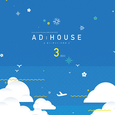AD:HOUSE 3