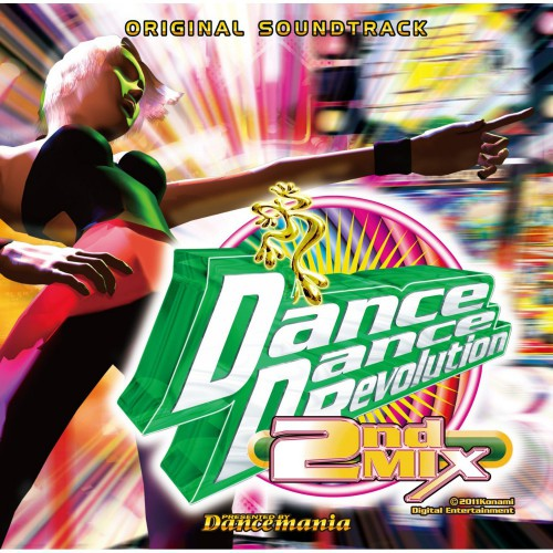 Dance Dance Revolution 2ndMIX ORIGINAL SOUNDTRACK